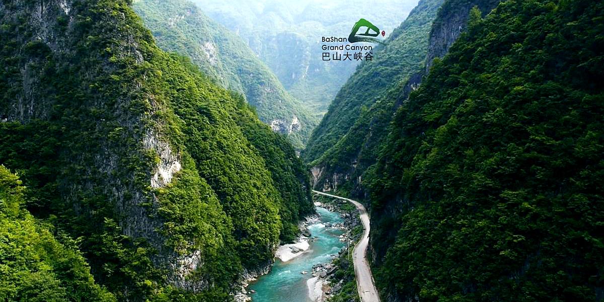 四川省达州市宣汉县巴山大峡谷创4a综合服务建设项目