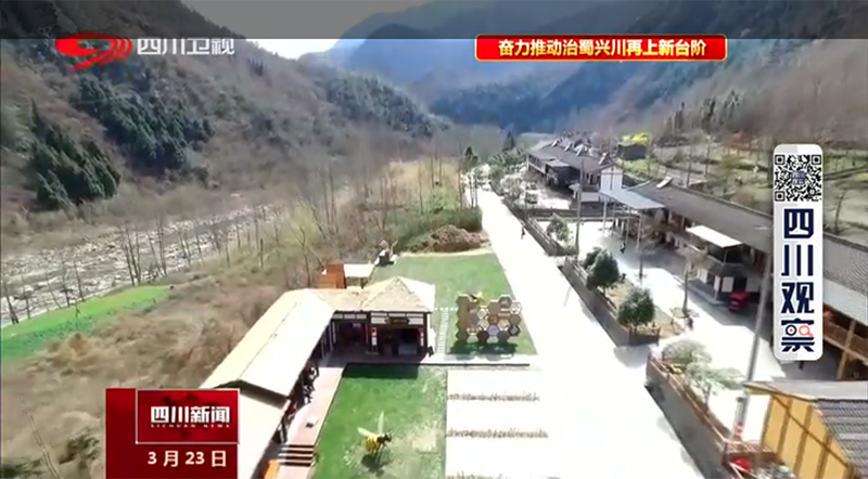四川唐家河.png