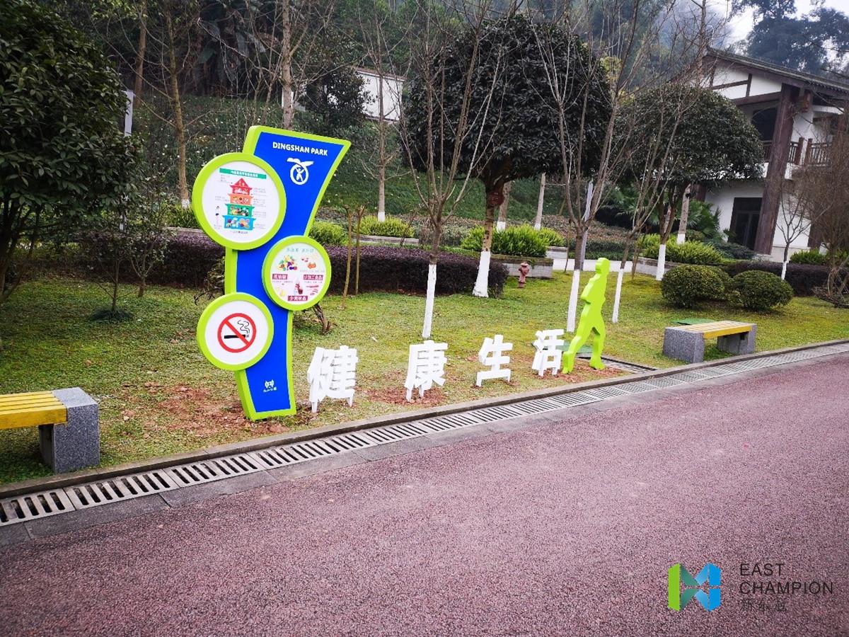 公园健康运动景观.jpg